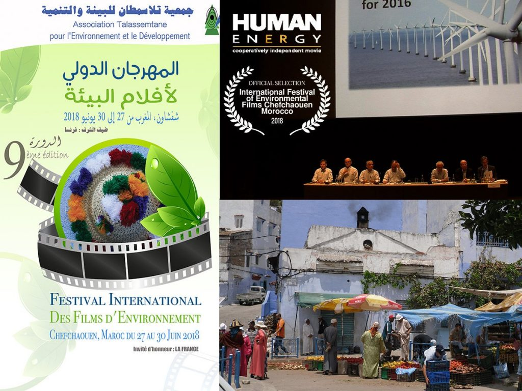 Festival of Environmental Films in Chefchaouen